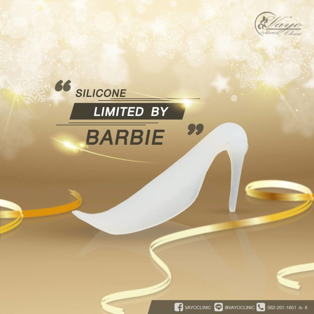 Silicone Barbie