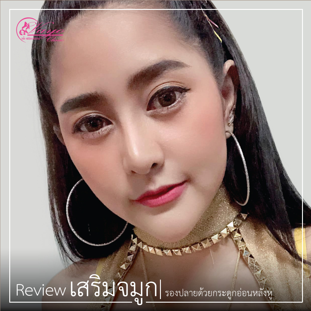 review-กรกฎาคม01